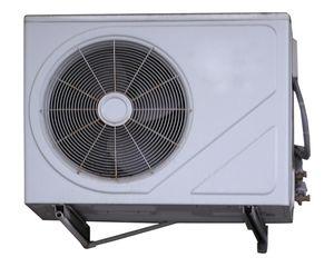 Инверторни климатици 2