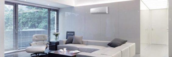 Инверторни-климатици предложения